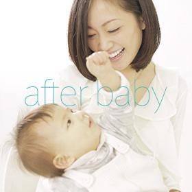 産後プログラム(骨盤矯正)